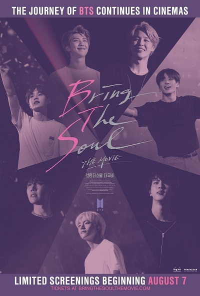 Bring The Soul The movie Ver Pelicula Gratis