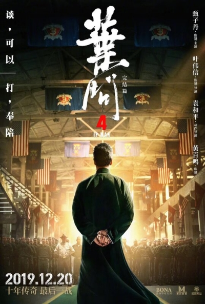 Ip Man 4 The Finale Ver Pelicula Gratis